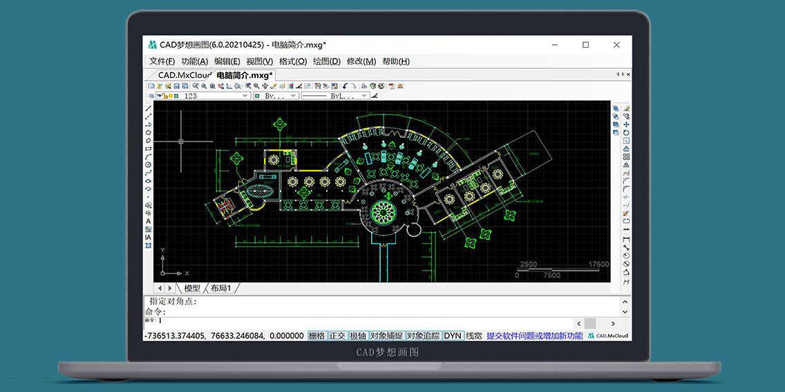 1.CAD梦想云图操作界面.jpg