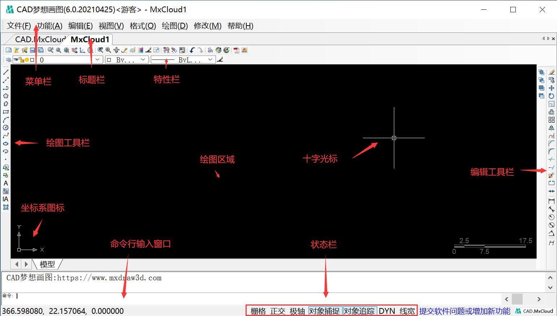 16.CAD梦想画图第一次启动界面.jpg